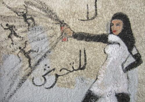 Graffiti on Mohamed Mahmoud Street, Cairo (women)