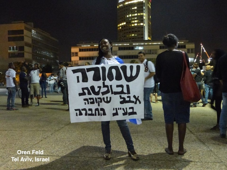 Oren Feld, Israel – photo essay–