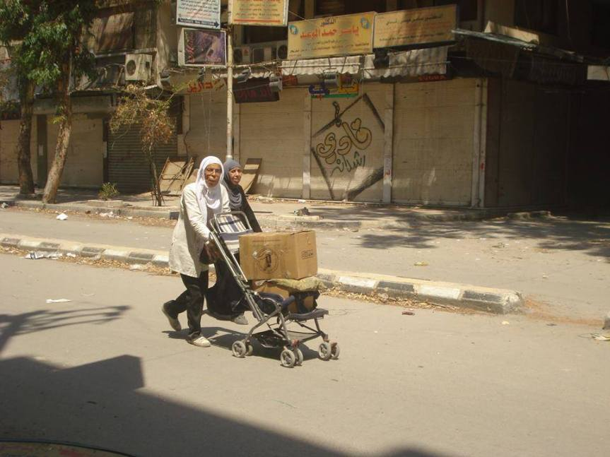 Yarmouk Refugee Camp by Feras,Syria.