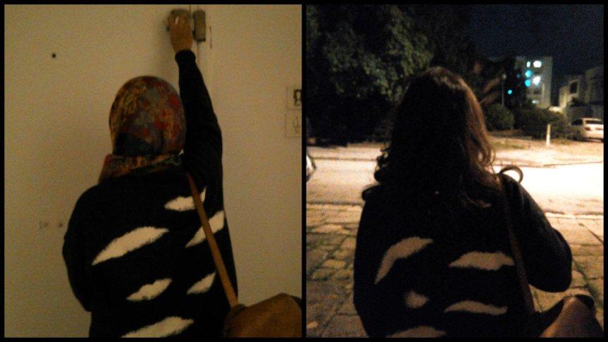 Clandestine Attitudes by Rima, Tunisia – photo essay–