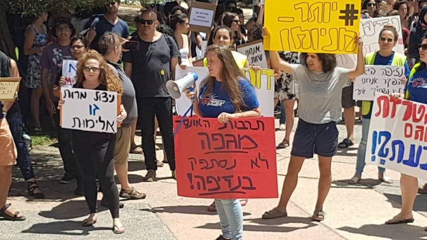 Make Universities Safe Again by Ayelet Kessel, Israel – photo essay –