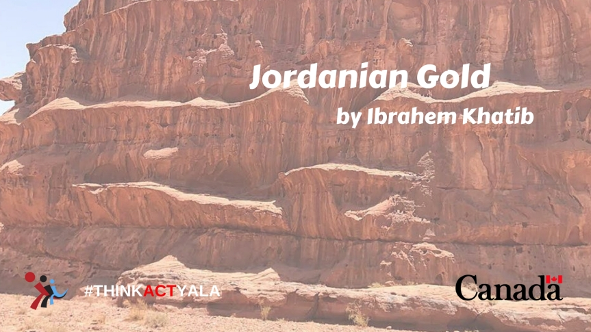Jordanian Gold by Ibrahem Khatib, Israel\Palestine (Photo-essay)