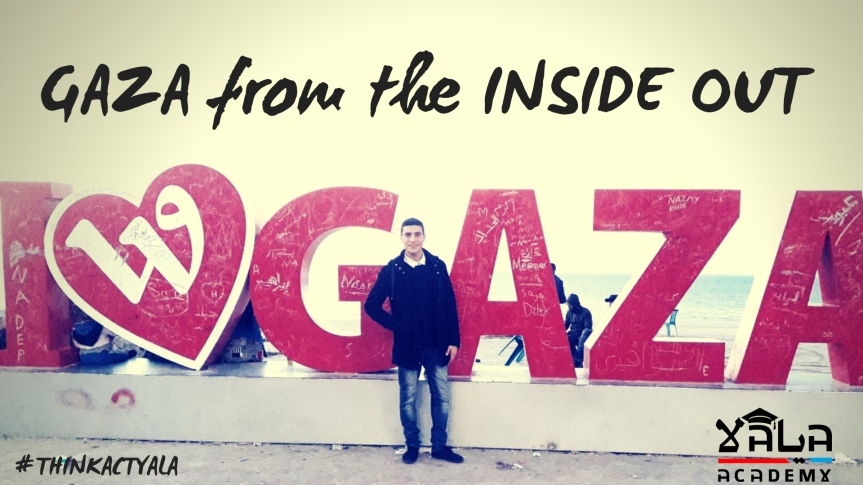 Gaza from the InsideOut