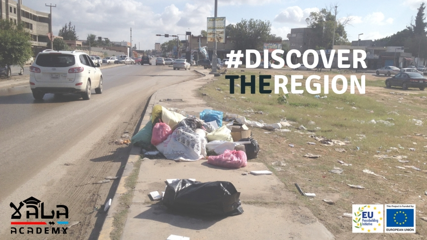 The Trash Crisis inTripoli-Libya
