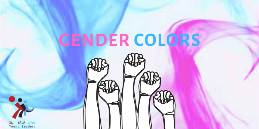 'Gender Colors'