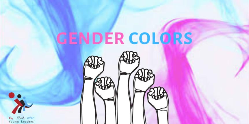 'Gender Colors'