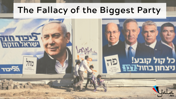 Israeli Elections: The Fallacy of the Biggest Party